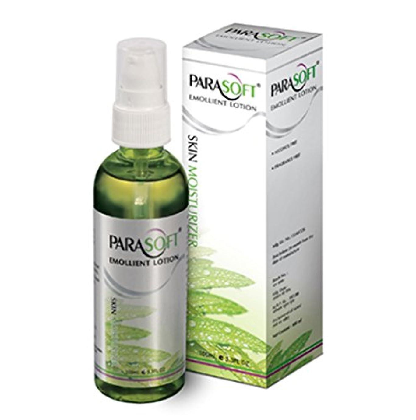 ルートフローティング怖いParaffin Lotion Grapeseed, Jojoba, Aloevera, Avocado, Olive Oil Dry Skin 100ml