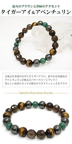 新宿銀の蔵 10mm玉 タイガーアイ アベンチュリン ヘマタイト スモーキークォーツ ブレスレット 長さ約19cm (メンズL)
