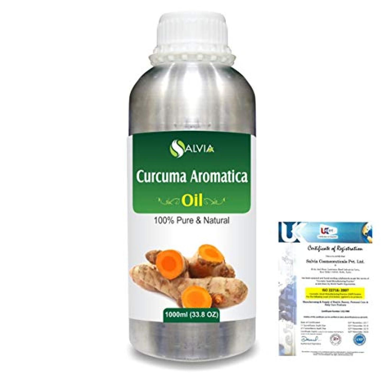 盆パワーペットCurcuma Aromatica (Curcuma aromatica salisb) 100% Natural Pure Essential Oil 1000ml/33.8fl.oz.