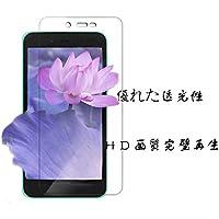 【RUIYA】 SHARP android one S3 強化ガラスフィルム アンドロイドワン S3 保護フィルム 優れた透光性 気泡ゼロ スクラッチ防止 2.5D