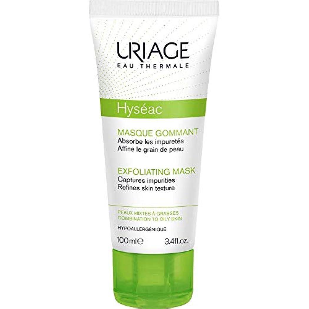 の間でバスト育成[Uriage] Uriage Hyseacピーリングマスク100ミリリットル - Uriage Hyseac Exfoliating Mask 100ml [並行輸入品]