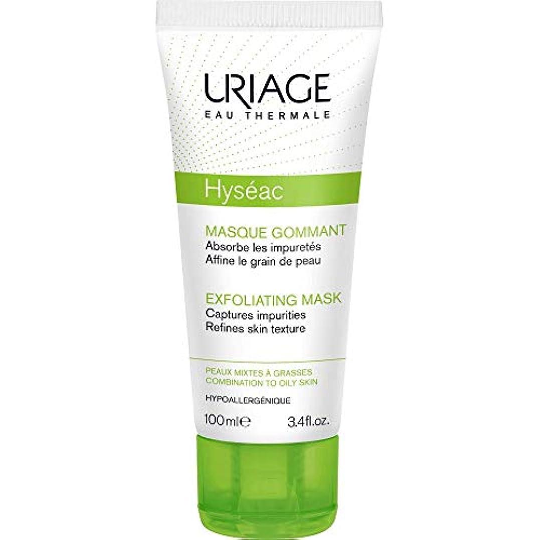 落胆させるの頭の上パケット[Uriage] Uriage Hyseacピーリングマスク100ミリリットル - Uriage Hyseac Exfoliating Mask 100ml [並行輸入品]