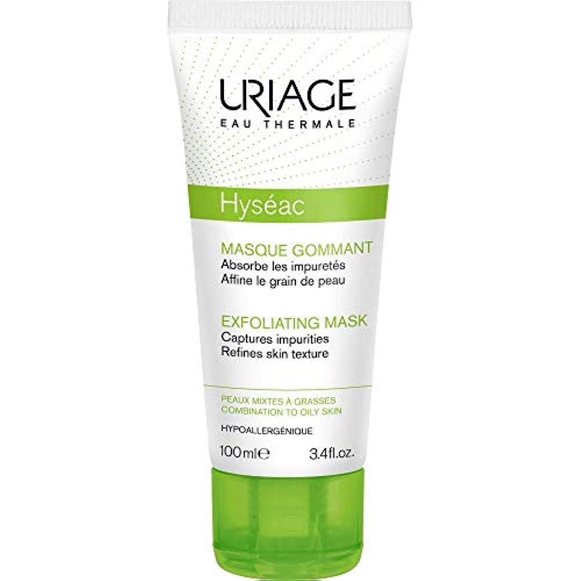 槍ハードウェア突っ込む[Uriage] Uriage Hyseacピーリングマスク100ミリリットル - Uriage Hyseac Exfoliating Mask 100ml [並行輸入品]