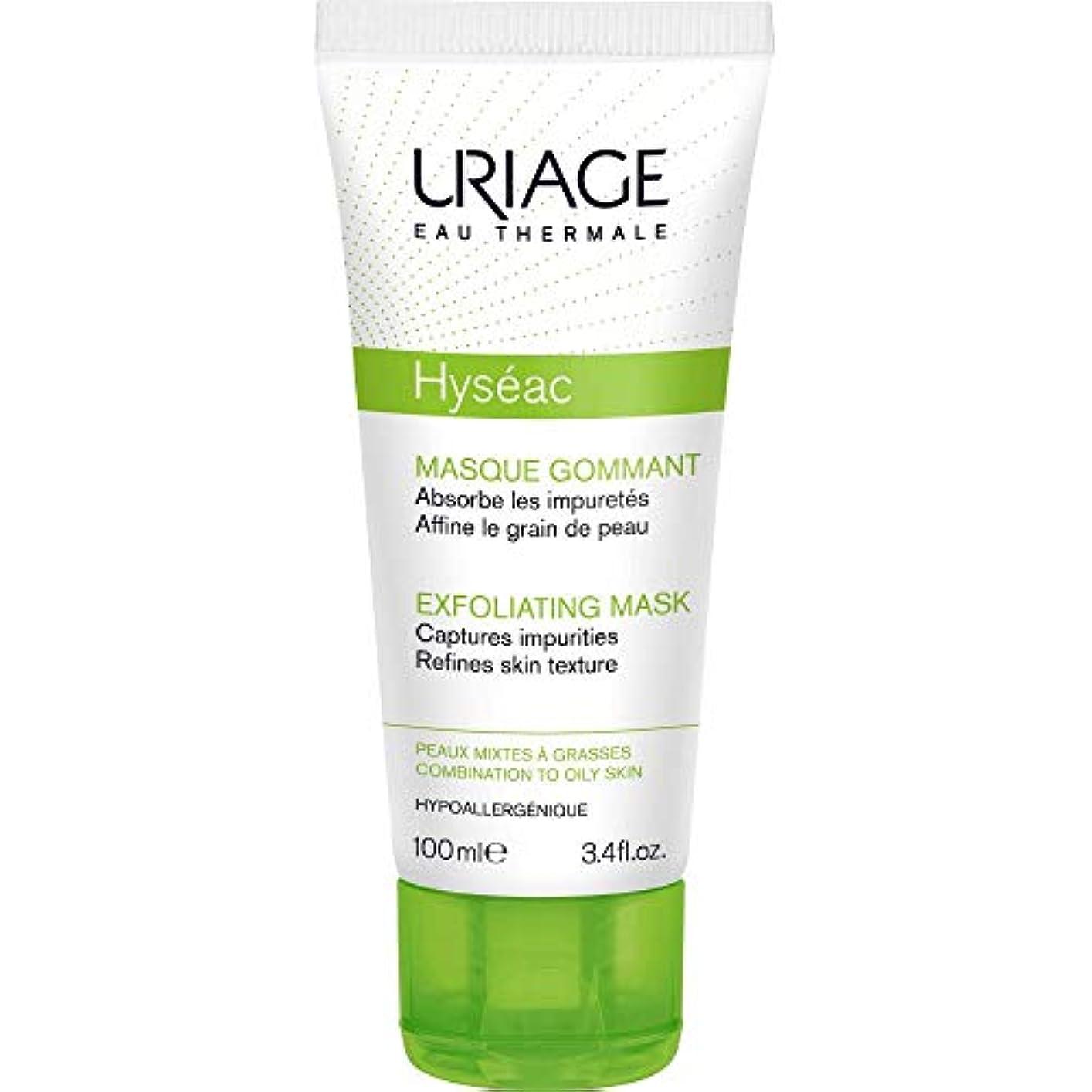 報復する吸うキャメル[Uriage] Uriage Hyseacピーリングマスク100ミリリットル - Uriage Hyseac Exfoliating Mask 100ml [並行輸入品]