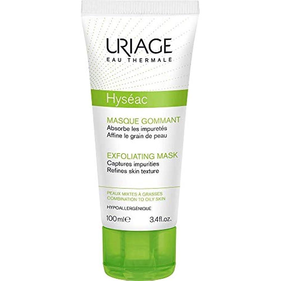 吸収タッチモーション[Uriage] Uriage Hyseacピーリングマスク100ミリリットル - Uriage Hyseac Exfoliating Mask 100ml [並行輸入品]