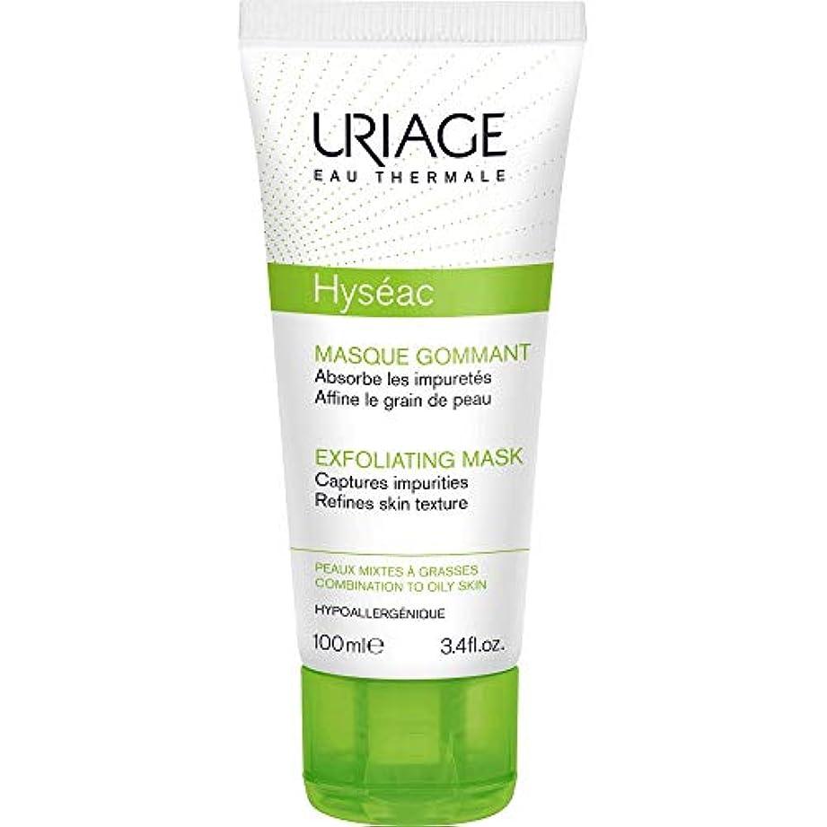 実装する本当に訴える[Uriage] Uriage Hyseacピーリングマスク100ミリリットル - Uriage Hyseac Exfoliating Mask 100ml [並行輸入品]