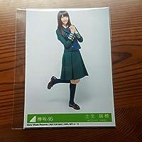 欅坂46 二人セゾン 初回盤CD特典生写真 土生瑞穂