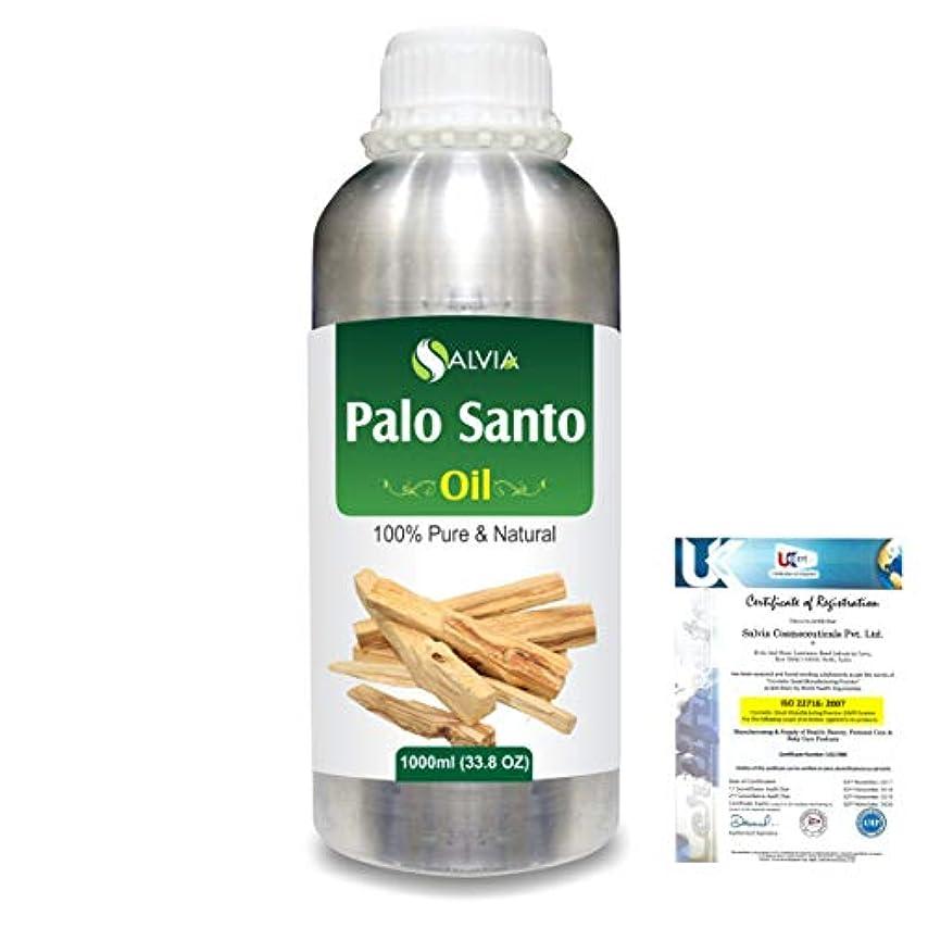 和らげるシュリンク中庭Palo Santo (Bursera Graveolens) 100% Natural Pure Essential Oil 1000ml/33.8fl.oz.