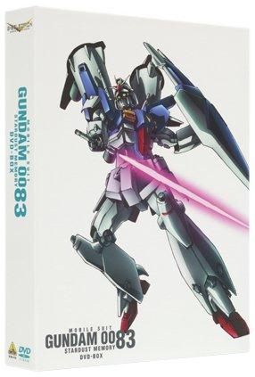 G-SELECTION 機動戦士ガンダム0083 DVD-BOXの詳細を見る