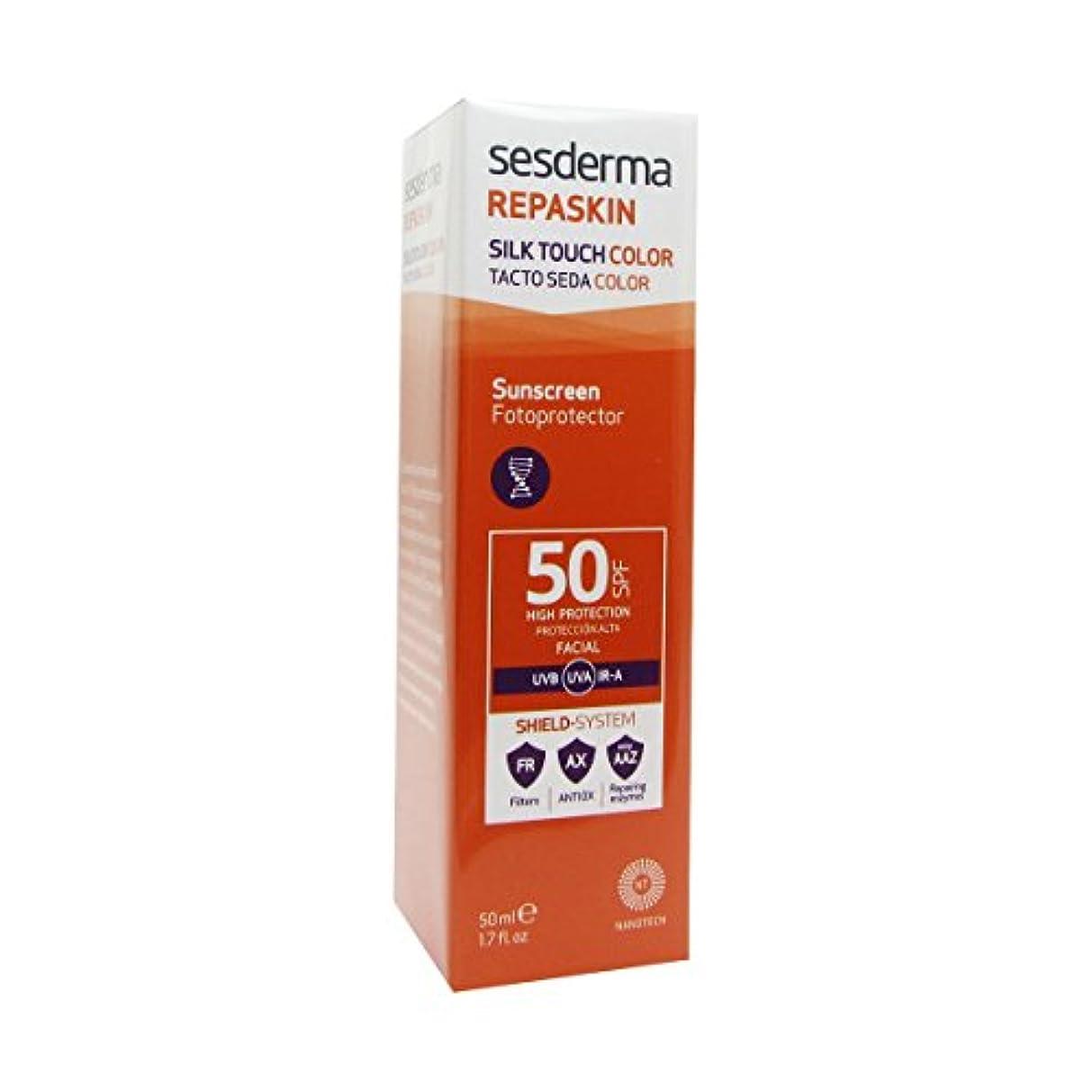 偽装する濃度蓮Sesderma Repaskin Silk Touch Color Spf50 50ml [並行輸入品]