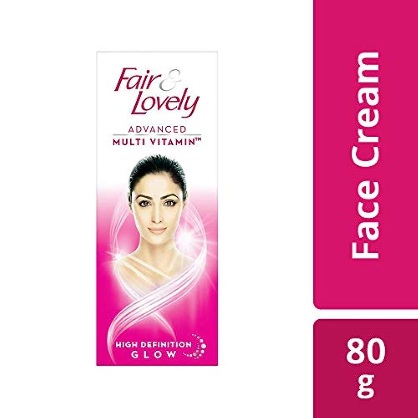 勘違いする酔っ払いナプキンFair & Lovely Advanced Multi Vitamin Face Cream, 80g