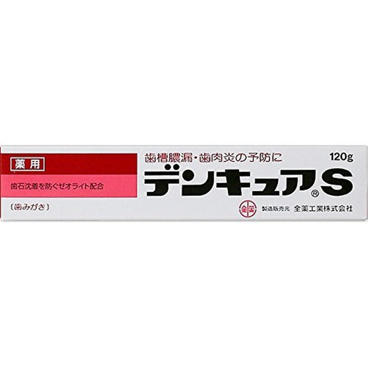 アルバムグリップ有毒全薬工業 デンキュアS 120g (医薬部外品)