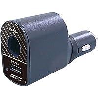 車載用 IQOS ホルダー / IQOS ポケットチャージャー用充電器 DC12V/24V対応 加熱式タバコ充電アダプター HEATING CIGAR W/ヒーティングシガー ダブル CHW-100 USBポート 加熱式タバコ IQOS用 IQOS 2.4 Plus用 アイコス用 国内メーカー保証付き