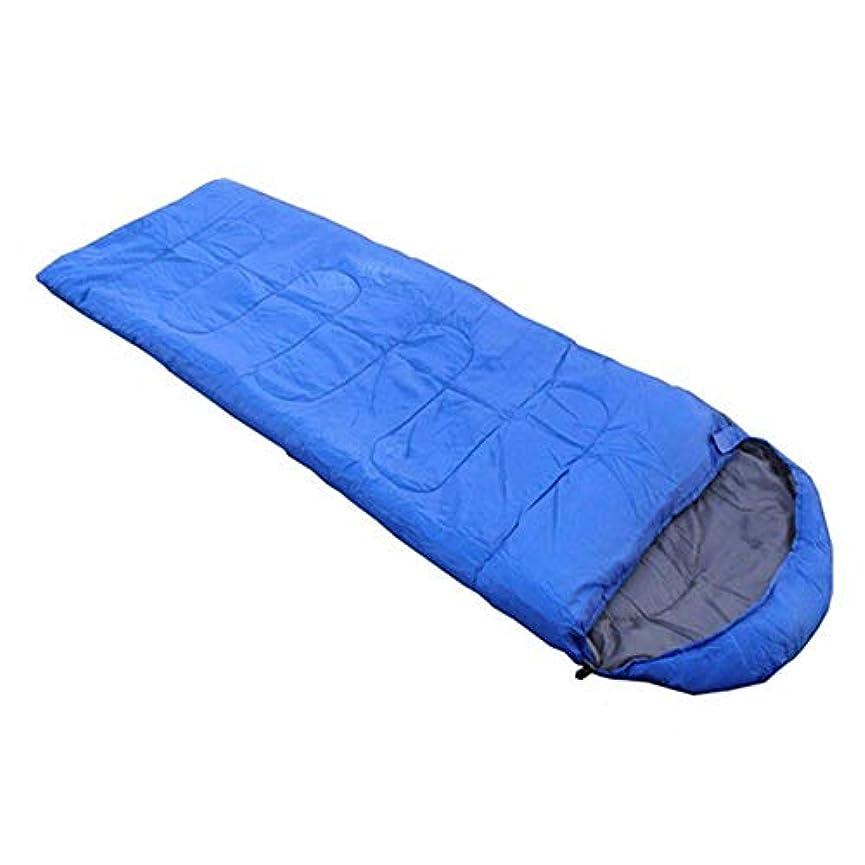 従来のヘロイン焦げ屋外防水旅行、封筒寝袋、キャンプ、ハイキング、旅行、寝袋ブルー