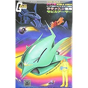 1/550 MAN-08 ララァ・スン専用モビルアーマー (機動戦士ガンダム)