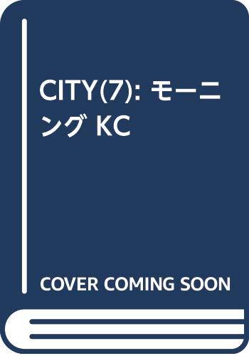 CITY(7) (モーニング KC)