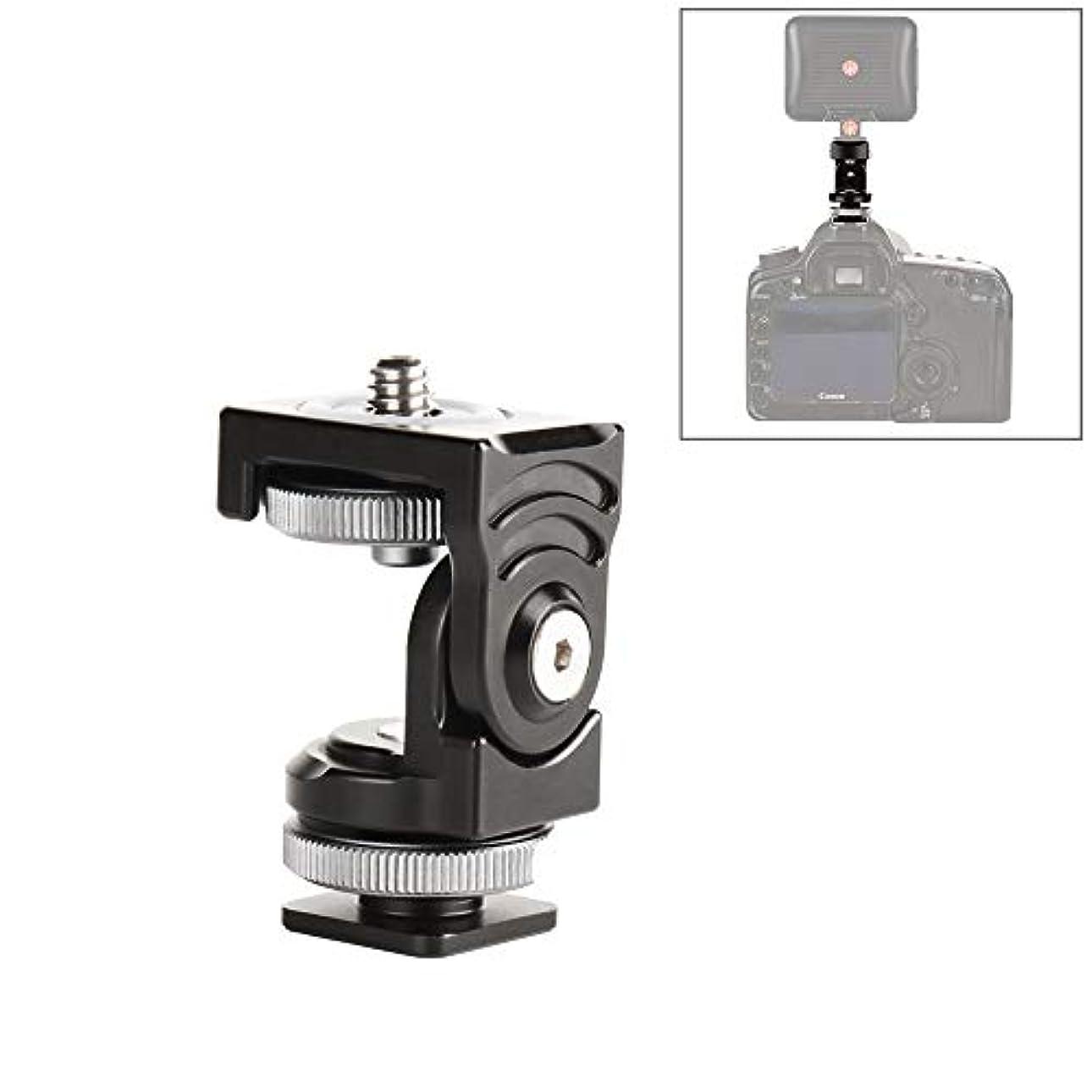 コンプライアンス熱心お互いカメラアクセサリー パノラマダンピング2次元ホットシューヘッド多機能ブラケット