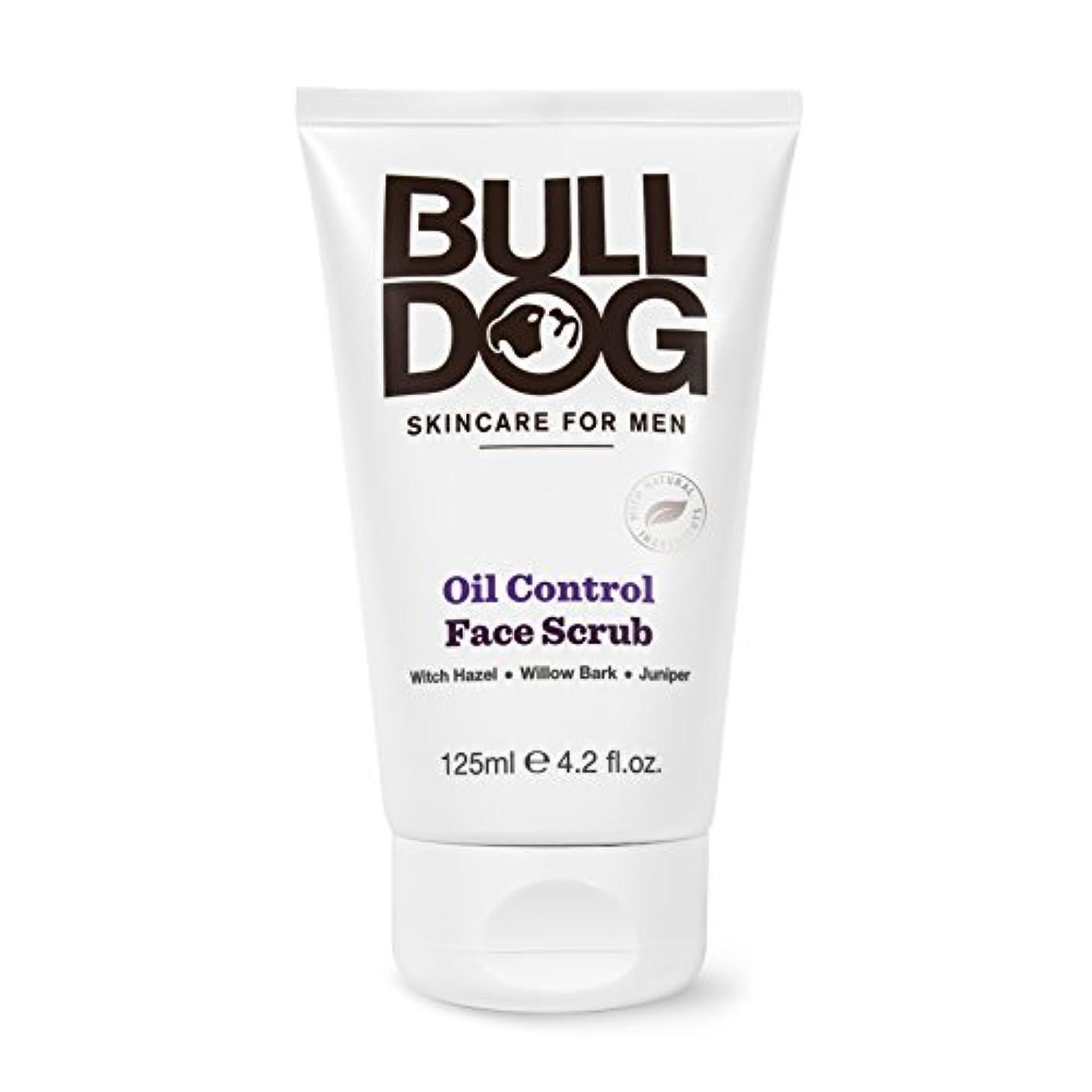 二週間本物売り手ブルドッグ Bulldog オイルコントロールフェイススクラブ(洗顔料) 125m
