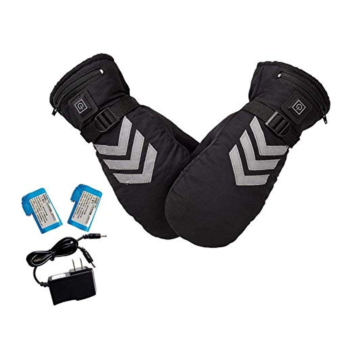 嫉妬間嵐が丘関節炎オートバイハイキングスキーサイクリングのための加熱手袋、充電式バッテリー加熱手袋防水冬の熱電手袋ミトン,黒