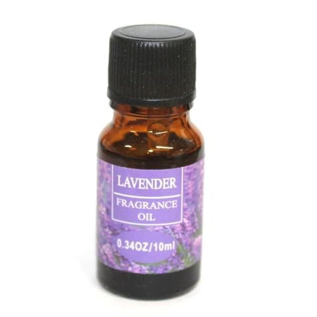 生態学スピン用心するRELAXING アロマオイル フレグランスオイル ラベンダーの香り RQ-02