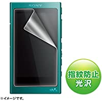 サンワサプライ SONY WALKMAN A30シリーズ用液晶保護指紋防止光沢フィルム PDA-FA30KFP