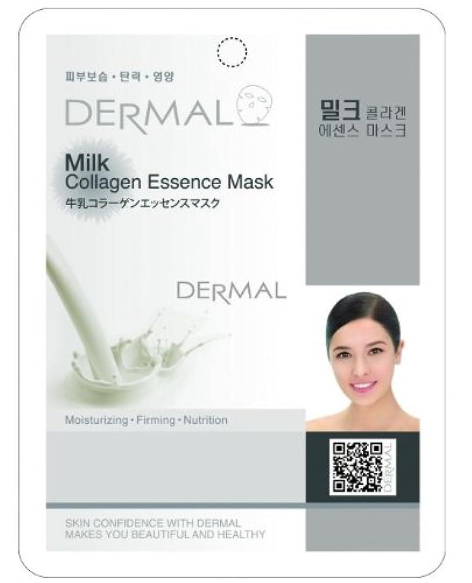 今聖歌月面ミルクシートマスク(フェイスパック) 100枚セット ダーマル(Dermal)