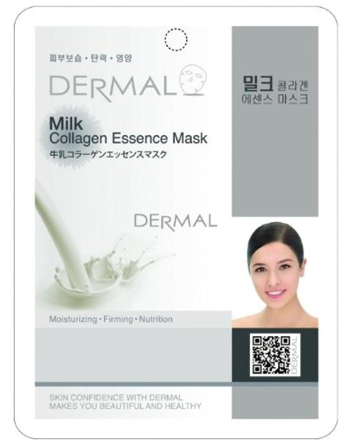 サロン道徳教育パイルミルクシートマスク(フェイスパック) 100枚セット ダーマル(Dermal)