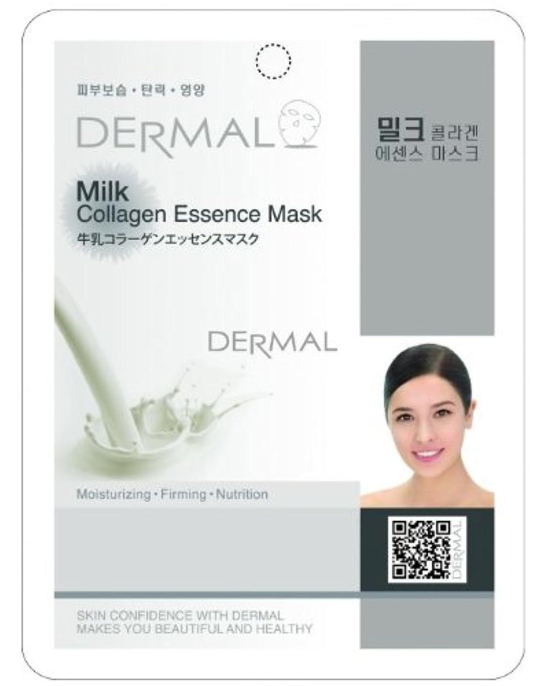 冷蔵する流暢管理するミルクシートマスク(フェイスパック) 100枚セット ダーマル(Dermal)