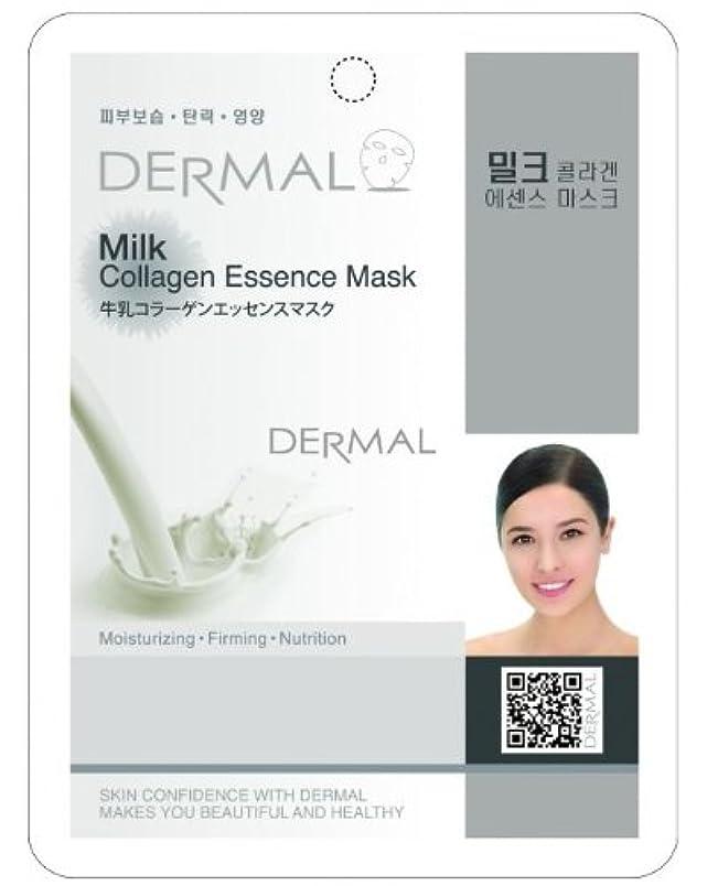 つづりドラム検体ミルクシートマスク(フェイスパック) 100枚セット ダーマル(Dermal)