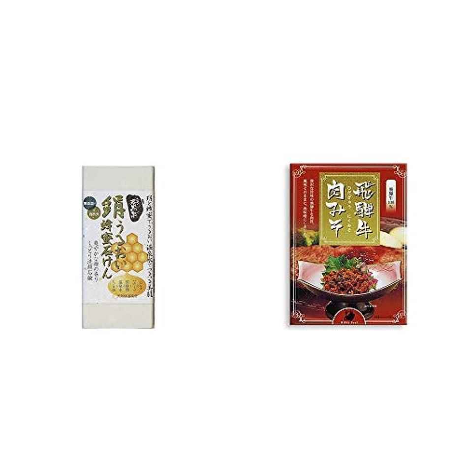 強風品種角度[2点セット] ひのき炭黒泉 絹うるおい蜂蜜石けん(75g×2)?飛騨牛肉みそ(200g)
