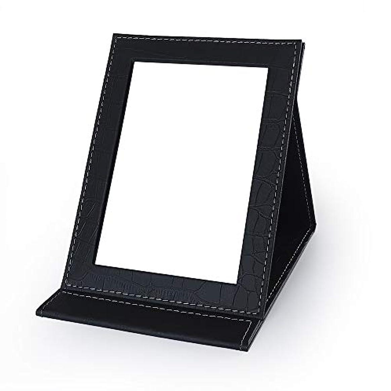いたずらブッシュ叱る化粧鏡 折りたたみ式 スタンドミラー PUレザー 高級 卓上ミラー おしゃれ