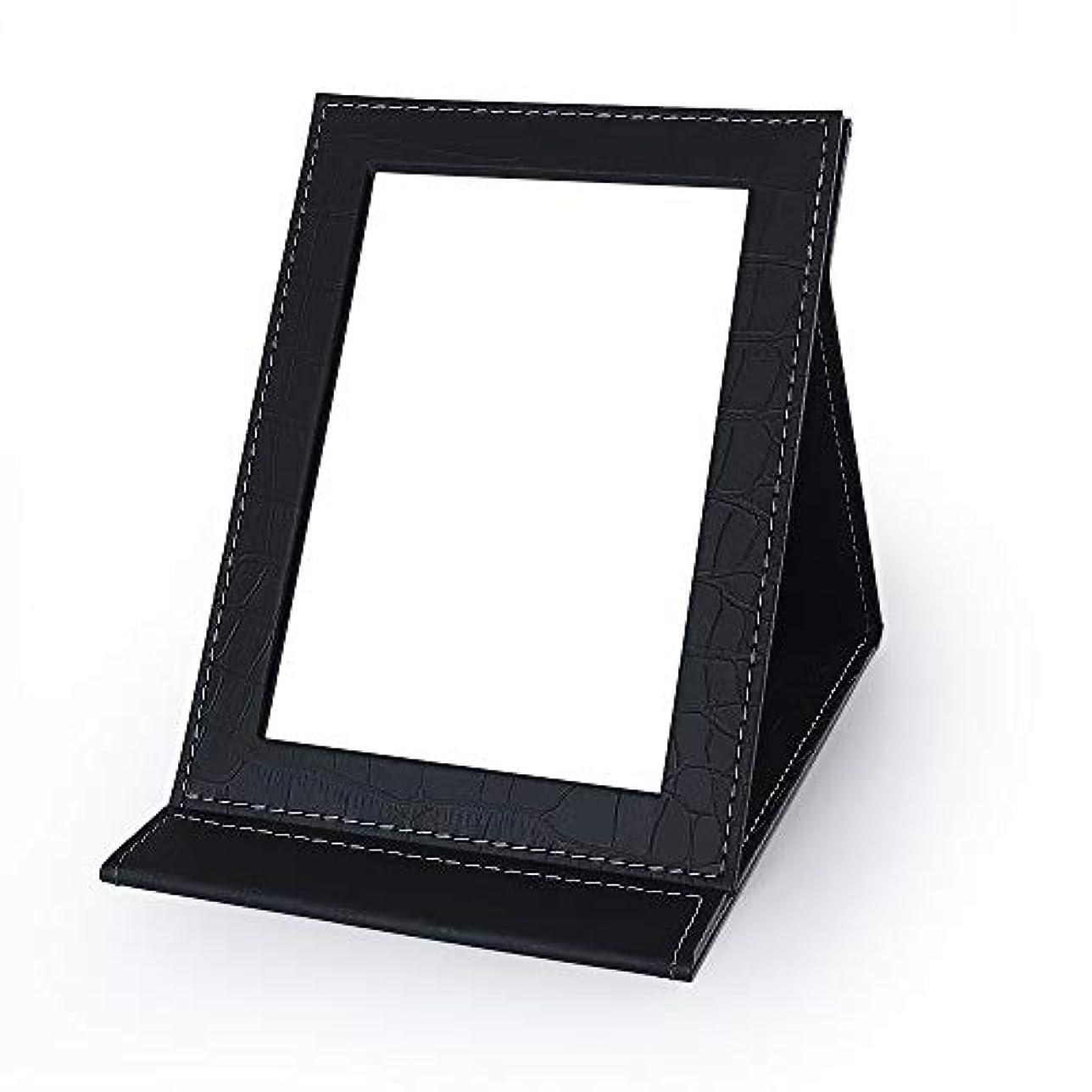 トラップビヨン警官化粧鏡 折りたたみ式 スタンドミラー PUレザー 高級 卓上ミラー おしゃれ