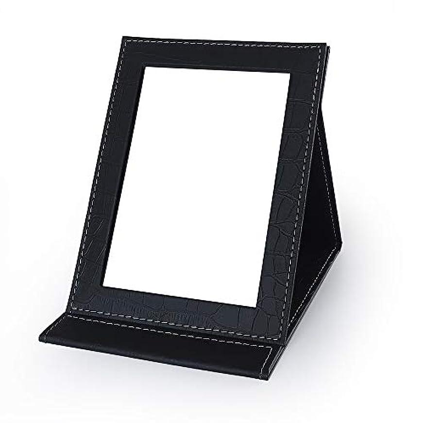 ビスケットフラップ縮れた化粧鏡 折りたたみ式 スタンドミラー PUレザー 高級 卓上ミラー おしゃれ