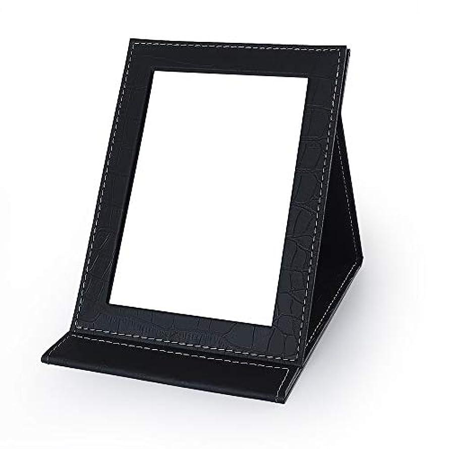 クリップ蝶苦い腐った化粧鏡 折りたたみ式 スタンドミラー PUレザー 高級 卓上ミラー おしゃれ