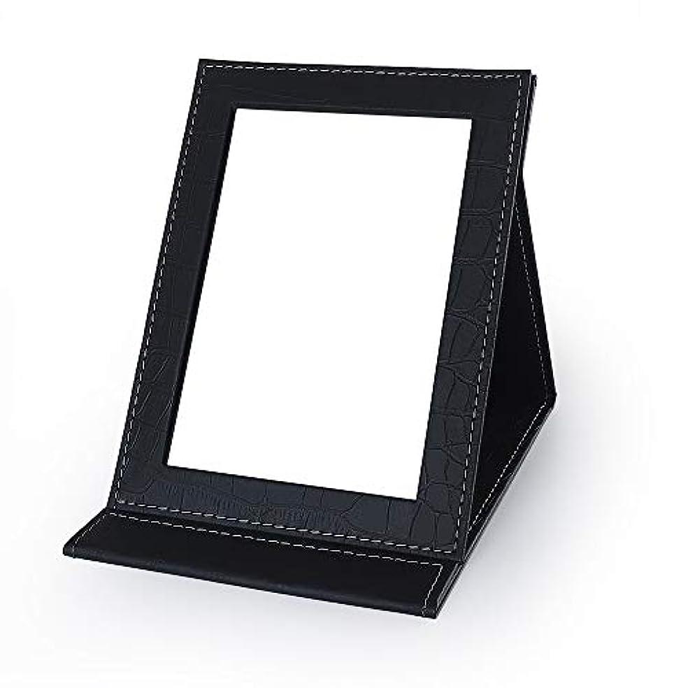 余韻著者火山化粧鏡 折りたたみ式 スタンドミラー PUレザー 高級 卓上ミラー おしゃれ