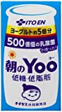 伊藤園 朝のYOO 低糖・低脂肪 125ml×24本
