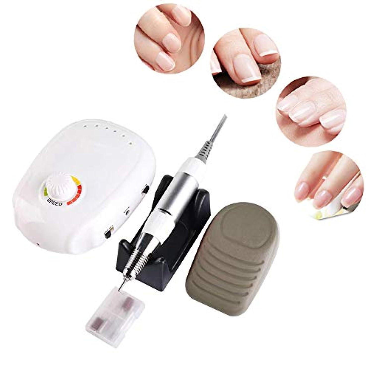 電動ネイルドリル充電式ネイルマシンアクリルジェルネイル用ポータブルペディキュアキットM低ノイズ低振動ホームサロン35000RPM