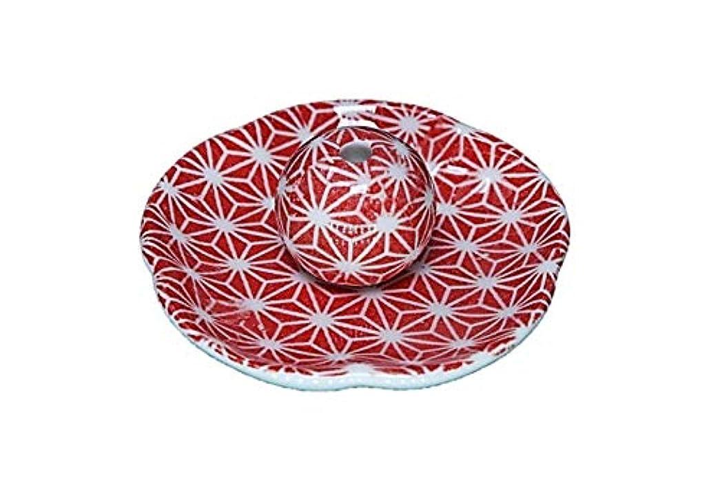 未満寄り添う掻く赤色麻葉 花形 香皿 お香立て 日本製 直売品 お香たて