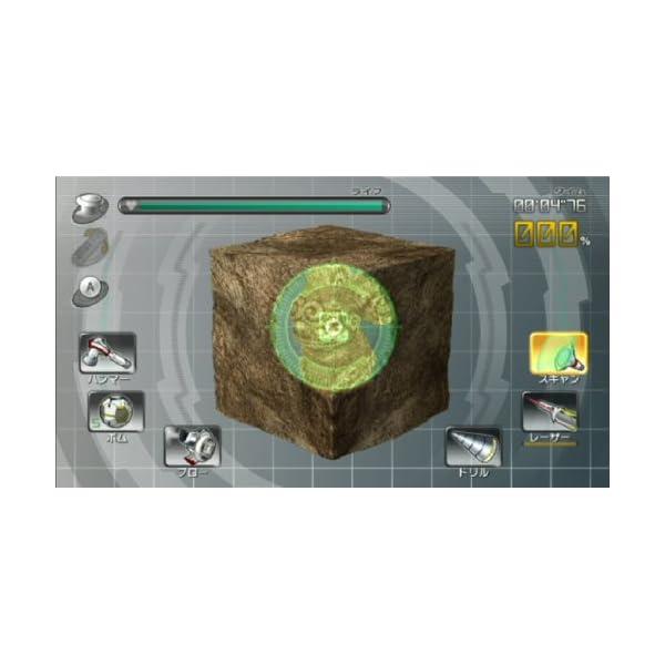 化石モンスター スペクトロブス - Wiiの紹介画像4