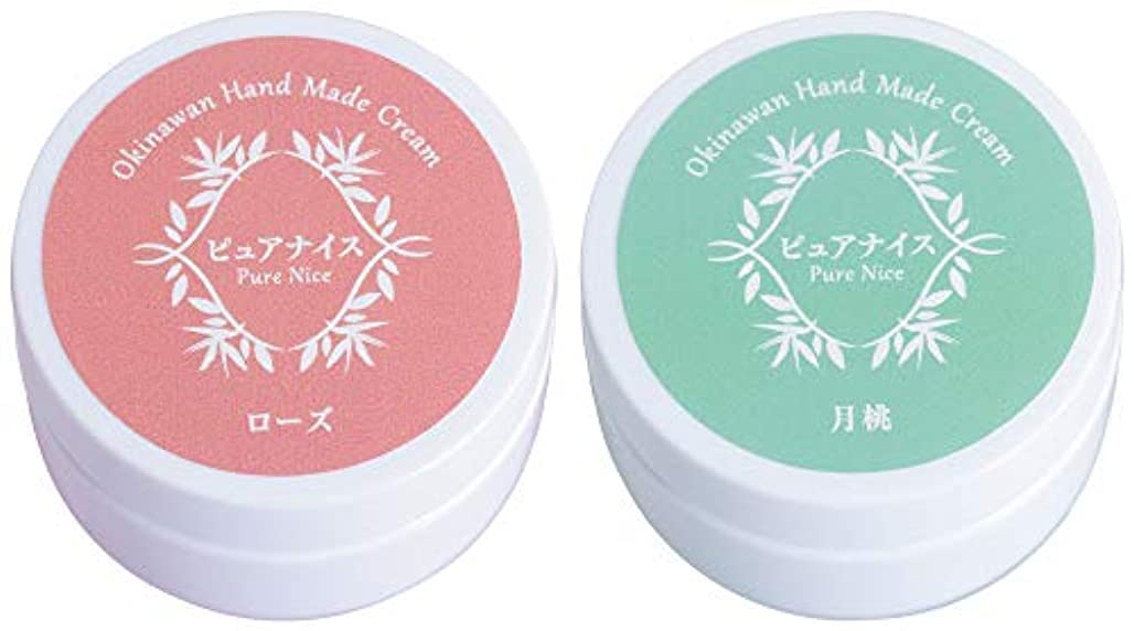 モザイクかもしれない前売ピュアナイス ボディクリーム 2個セット(ローズ、月桃)