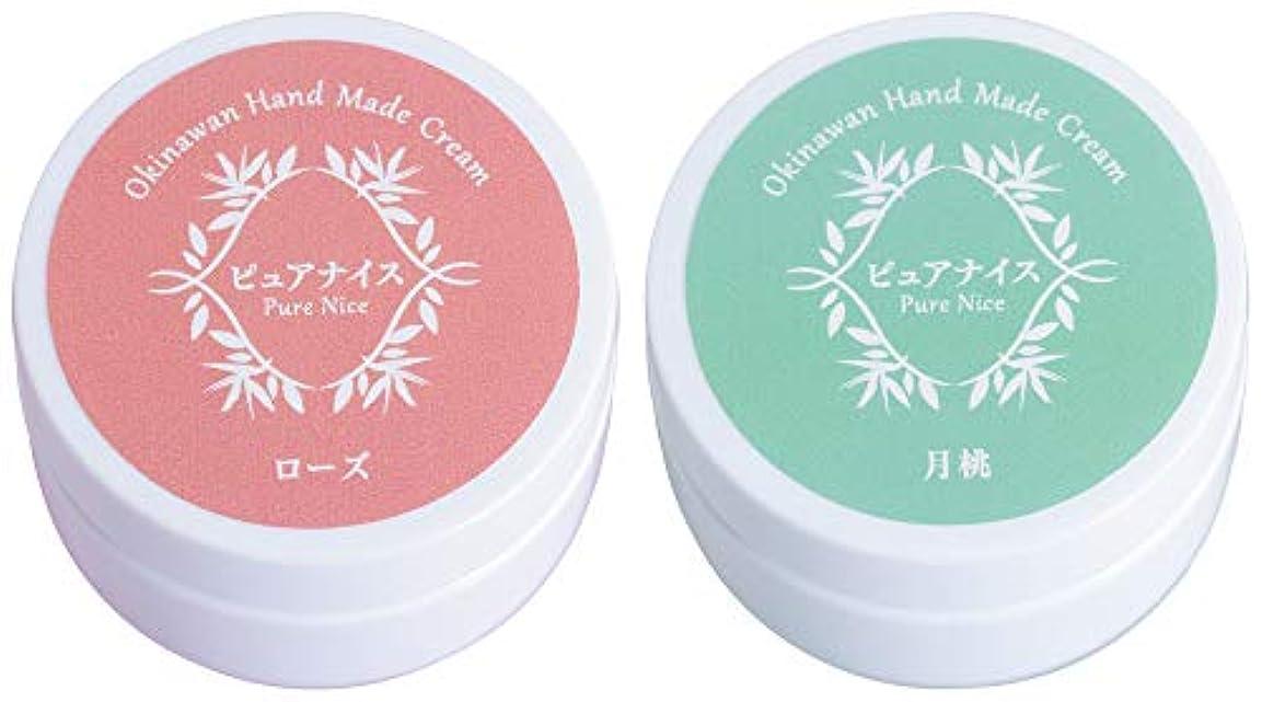 許可生までピュアナイス ボディクリーム 2個セット(ローズ、月桃)