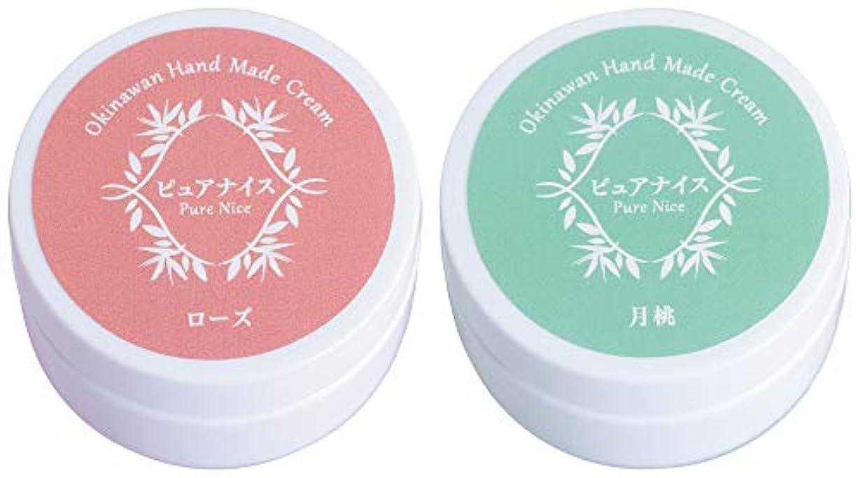 ピュアナイス ボディクリーム 2個セット(ローズ、月桃)