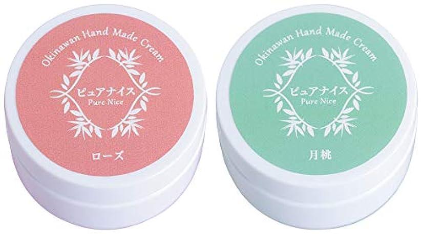 検査気づかない地殻ピュアナイス ボディクリーム 2個セット(ローズ、月桃)