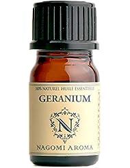 【AEAJ認定表示基準認定精油】NAGOMI PURE ゼラニウム 5ml 【エッセンシャルオイル】【精油】【アロマオイル】|CONVOIL