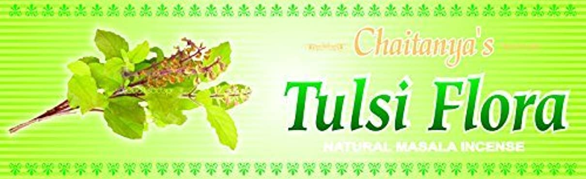 拮抗するアーティスト人生を作るTulsi Flora Incense - (100 Gram Pack)