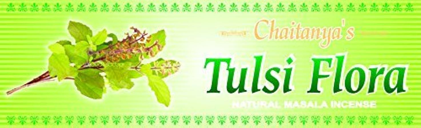 凍ったきらめくせせらぎTulsi Flora Incense - (100 Gram Pack)