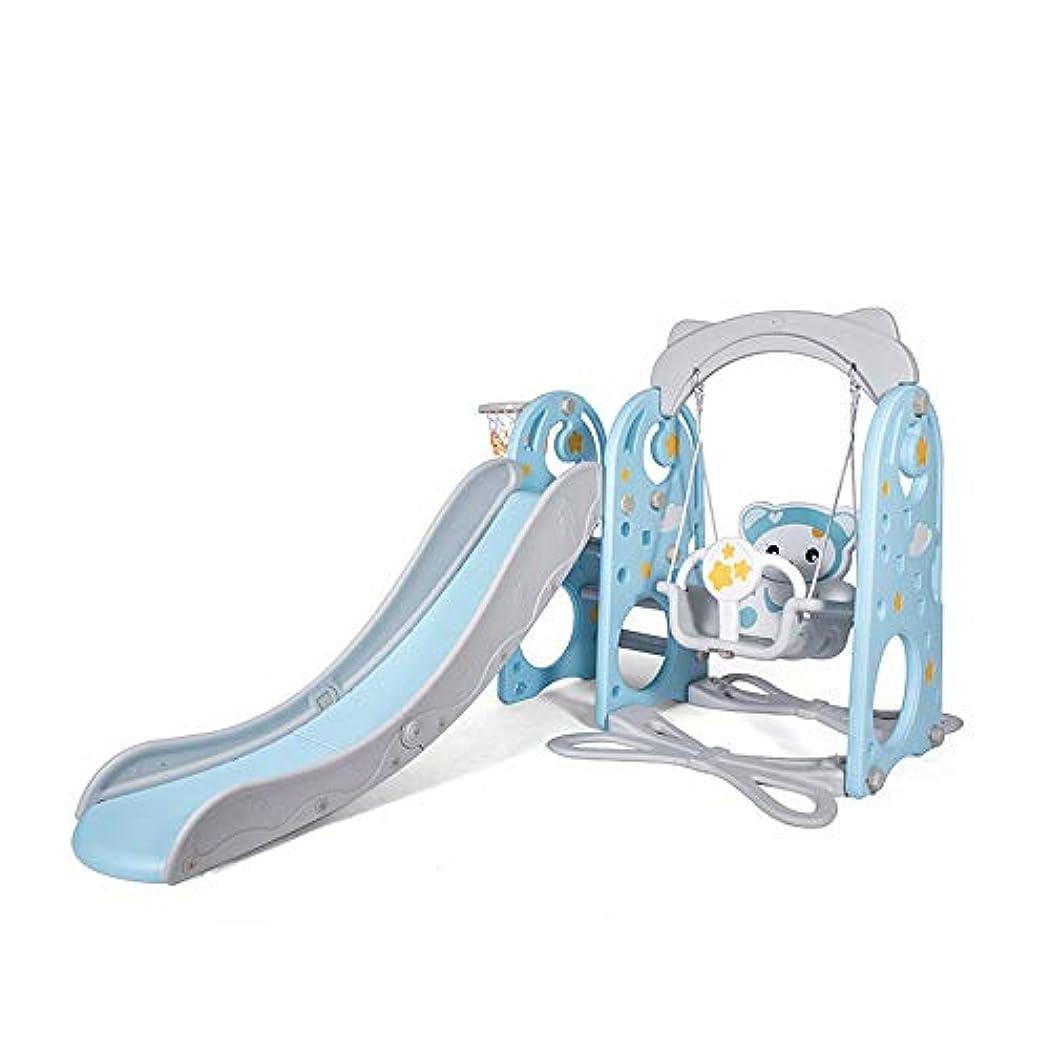 因子意気揚々教える耐久性に優れたスリーインワンスライド屋内幼児は、子供の年齢1-10シチュエーション、男の子と女の子のための家族のスライド遊び場、理想的なギフトを再生します - 室内 室外 遊具 大型遊具 (色 : 青, サイズ : 80x150x115cm)
