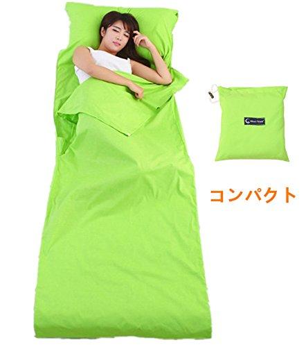 VIOMO 寝袋インナー シュラフ コンパクト 封筒型 綿製 軽量 収納袋付き 災害対策 車中泊 丸洗い可能 (グリーン, 1人用)