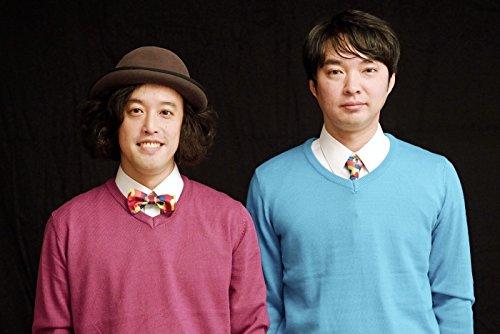 エレキコミック結成20周年記念!3公演まとめてお得パック『等等』『東京』『金星!!』[DVD]