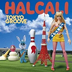 HALCALI「You May Dream -HALCALI ver.-」のジャケット画像